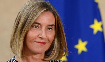 Верховный представитель ЕС Федерика Могерини.