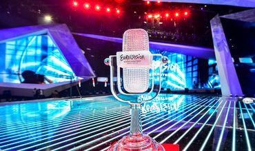 Город – хозяин «Евровидения-2017» объявят 9 сентября.