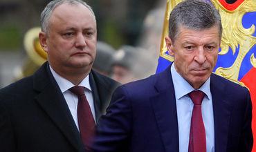 Российско-молдавские отношения