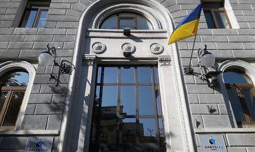 """В """"Нафтогазе"""" рассказали о позиции Украины по транзитному контракту с Россией."""