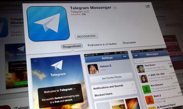 Эксперты в сфере безопасности обнаружили уязвимость в мессенджере Telegram.
