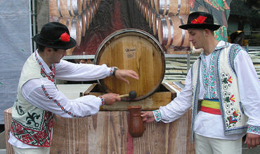 Национальный день вина отмечается с 2012 года.