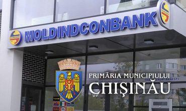 ВСП обязала столичную мэрию выплатить долг в полмиллиона леев Moldindconbank