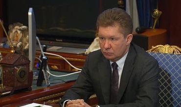 """""""Газпром"""" решил расторгнуть контракты с """"Нафтогазом"""", чтобы не платить новые штрафы."""