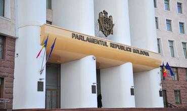 Спикера парламента будут выбирать по новым правилам.