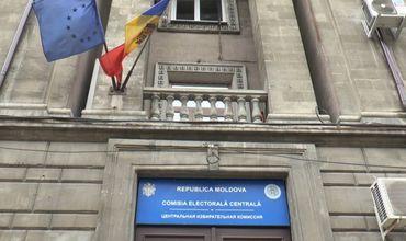 ЦИК отказал в регистрации инициативной группы против смешанной системы