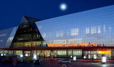 Megapolis Mall выставлен на аукцион