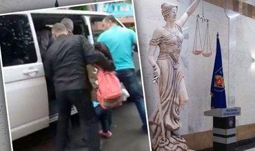 Прокуратура возбудила уголовное дело по факту высылки турецких учителей