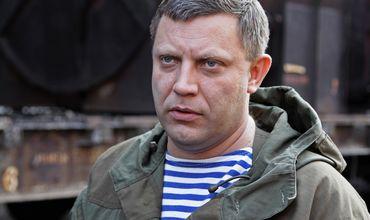 Раскрыто местонахождение окружения убитого главы ДНР.