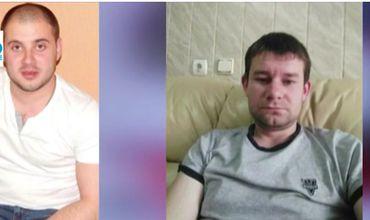 Двое бельчан пропали в районе Рышкан.
