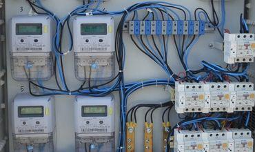 Energia electricДѓ se va ieftini Г®n Еџase raioane din Moldova