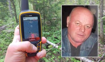10 мая в Калужской области по дороге в Москву пропал 58-летний Алексей Захарович Стамат.