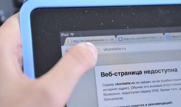 В ЕС прокомментировали блокировку сайтов в Украине.