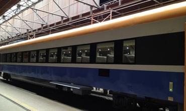 Поезд москва окница цена билета