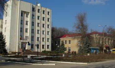 Картинки по запросу городской совет вулканешт