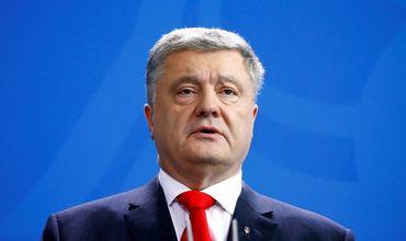 УГО будет обеспечивать охрану бывшего президента Петра Порошенко пожизненно.