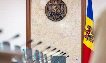 Новые назначения и отставки произошли на заседании правительства