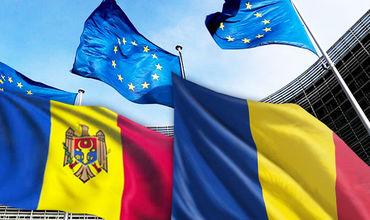 Дипломаты: Румыния заблокировала принятие критического документа ЕС по РМ.