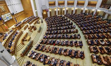 Парламент Румынии считает легитимным желание граждан РМ об объединении