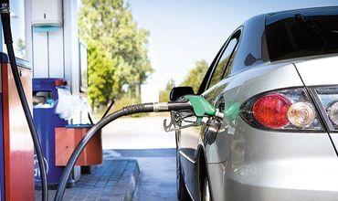 Бензин Premium-95 подорожает на 39 банов и будет стоить 19,49.