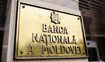 НБМ не уточняет имя санкционированных лиц.