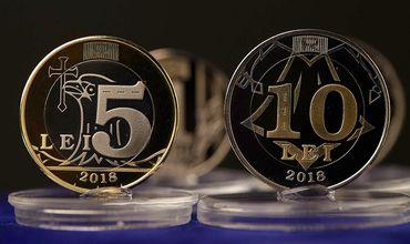 Национальный банк Молдовы вводит в обращение юбилейную монету номинальной стоимостью 10 леев.