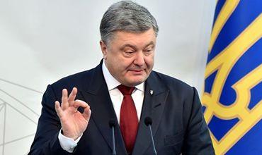 Среди зон, над которыми запрещены полеты беспилотников, - и дом Порошенко в Киевской области.