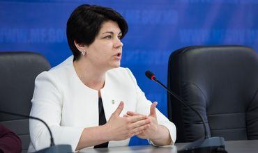 Гаврилица: Минфин готов вернуть сборы тем, кто инвестирует в переработку пластика