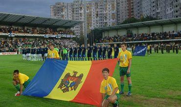 МФФ запустила проект, который призывает болельщиков посещать футбольные матчи.