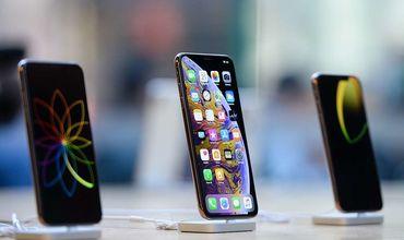 Раскрыты новые функции следующего поколения iPhone.