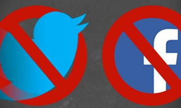 თურქეთში Facebook და Twitter დაბლოკეს