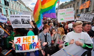 Голландия убежище гомосексуалистам