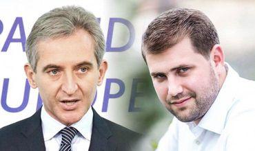 Телеканал JurnalTV провел расследование о сыне Юрия Лянкэ и Илане Шоре.