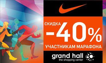 Бизнес новости Молдовы. Рекламные акции и пиар компании 25ee4071b6f