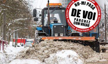 СтопХам: Неправильно припаркованные машины мешают уборке снега.