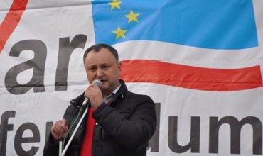 Додон считает не случайным, что новый политический 2014-й год начинается в Гагаузии. Фото: replika.md