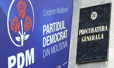 ДПМ может обратиться в Венецианскую комиссию из-за изменения Закона о прокуратуре