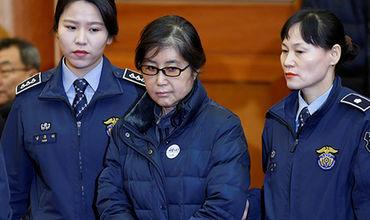 Осенью 2016 года в Южной Корее разгорелся крупный коррупционный скандал.