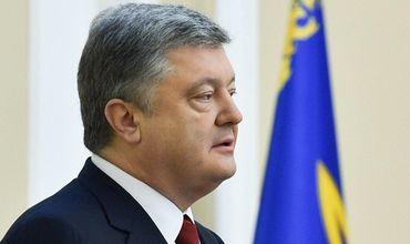 Президент Украины требует решить вопрос Антикоррупционного суда.