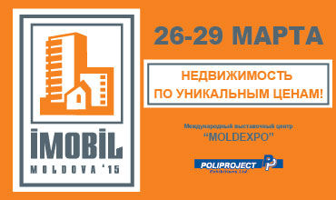 26 – 29 марта 2015  XV специализированная ярмарка недвижимости IMOBIL Moldova' 2015