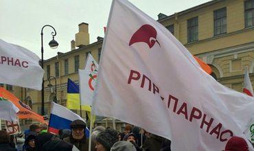 Кандидатам от партии ПАРНАС отказано в агитации на полуострове.