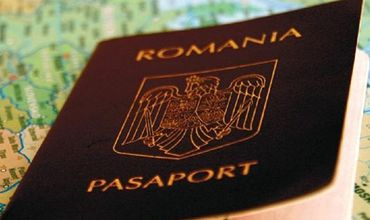 Сокращен срок выдачи румынских паспортов.