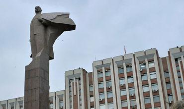 Флаг Приднестровья аналогичен флагу Молдавской ССР.