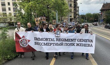 В шествии приняли участие всего более 200 человек.