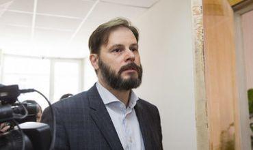 Апелляционная палата рассмотрит дело Кирилла Лучинского.