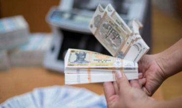 Отчет АПС: Государственные компании имеют долги в размере 18 млрд леев.