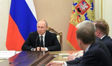 Путин упростил получение гражданства для жителей двух областей Украины.