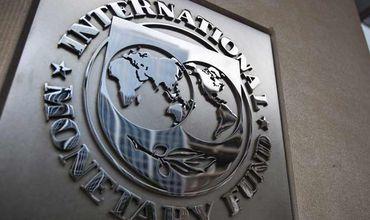 Миссия МВФ проведет во второй половине марта третий обзор программы с Молдовой.