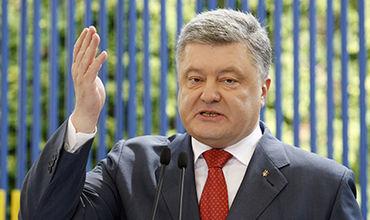 Порошенко в очередной раз обвинил Россию и ее руководство в «агрессии», «разрушении послевоенной системы глобальной безопасности» и стремлении сделать всю Украину частью «Российской империи».