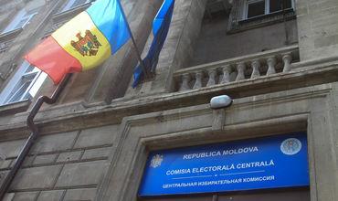 ЦИК собирается на внеочередное заседание в связи с местными выборами